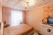Продается 3-комн. квартира 66.1 кв.м, Купить квартиру в Комсомольске-на-Амуре по недорогой цене, ID объекта - 326454271 - Фото 2