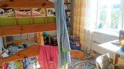 8 000 000 Руб., Продажа жилого дома в Волоколамске, Продажа домов и коттеджей в Волоколамске, ID объекта - 504364607 - Фото 32