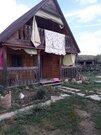 Продажа дома, Исаклинский район - Фото 1
