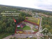 Приозерский район, п.Запорожский, 43 сот. СНТ - Фото 3