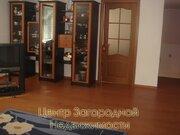Продается дом. , Русское Поле, Бирюзовая улица - Фото 4