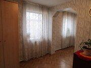 Продажа дома, Улан-Удэ, Ул. Тепловая - Фото 1