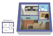 Продаётся 1 комнатная квартира 33,5 кв.м. , в городе Ярославль в .
