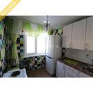 2 ком ул. Гущина 215, Продажа квартир в Барнауле, ID объекта - 333621423 - Фото 5
