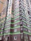 Продажа квартиры, Путилково, Красногорский район, Новотушинская