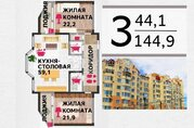 Продажа квартиры, Волгоград, Им Циолковского ул