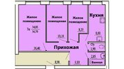 Продам 3-х комнатную в Просторном - Фото 2