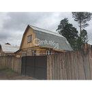 Дом в п. Забайкальский - Фото 1
