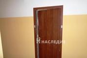Продается 3-к квартира Черняховского