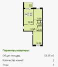 Залесная 1 продажа двухкомнатная квартира Кировском районе - Фото 5