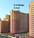 Продажа квартиры, Красноярск, Ул. Елены Стасовой