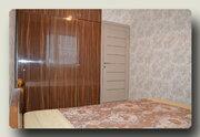 Сдается комната в двухкомнатной квартире, Аренда комнат в Домодедово, ID объекта - 701180071 - Фото 9