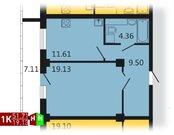 Продажа однокомнатная квартира 51.71м2 в ЖК Дипломат