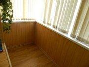 500 Грн., 2-х ком. квартиру в центре города, комиссионные 0%, Квартиры посуточно в Ильичёвске, ID объекта - 312924038 - Фото 3