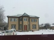 Продажа дома, Хабаровск, Ул. Мичурина