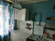 Сдается двух комнатная квартира в Фирсановке - Фото 5