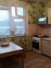 Продажа квартиры деревня Голубое - Фото 4
