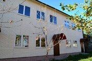 Продажа квартиры, Брянск, Ул. Карачижская - Фото 1