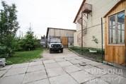 Продажа дома, Новосибирск, Ул. Магистральная