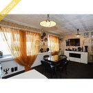 Продажа 3-к квартиры на 4/5 этаже на ул. Максима Горького, д. 28 - Фото 1
