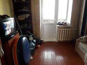 Продаётся 3к квартира в д.Титово Кимрского района - Фото 3