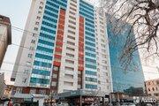 Продажа помещений свободного назначения в Ставрополе