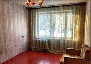 Продается 3-комнатная квартира, - Фото 4
