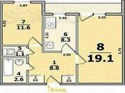 Квартира, ул. Емлина, д.11