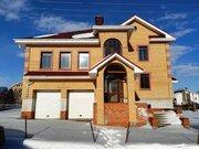 Продажа: 553.7 м2 на участке 15 сот, Богородск