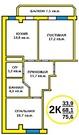 Продается 2-х комнатная квартира c индивидуальным отоплением. Центр - Фото 3