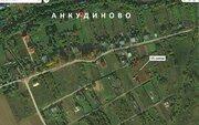 Участок 15 соток для ЛПХ в дер. Анкудиново в 5 км от Иваново - Фото 1