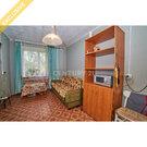 Продажа комнаты 12 м кв. на 4/5 этаже на ул. Лисициной, д. 5а