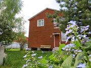 Участок с домом в тихом и уютном месте рядом с г. Раменское. - Фото 1