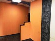 Сдам офис 30 кв.м. Зеленоград корп.1546а, Аренда офисов в Зеленограде, ID объекта - 601359835 - Фото 2