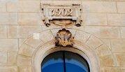 Аренда квартиры посуточно, Улица Базницас, Квартиры посуточно Рига, Латвия, ID объекта - 314794721 - Фото 19