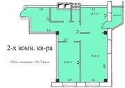 2-х комнатная квартира 66,3 кв.м, 4 эт, г. Озеры Микрорайон 1а д. 5 . - Фото 3