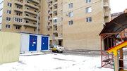 Продажа квартиры, Астрахань, Ул. Кирова - Фото 3
