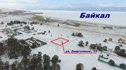 Продажа участка, Хужир, Ольхонский район, Энергетиков