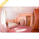 Продаётся 2-этажный дом общей площадью 290 м2 в самом центре города, Продажа домов и коттеджей в Ульяновске, ID объекта - 502621680 - Фото 10