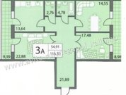 3 960 000 Руб., Продам квартиру, Продажа квартир в Твери, ID объекта - 332188175 - Фото 4