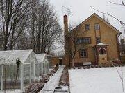 Продается дом. , Богданиха, - Фото 1