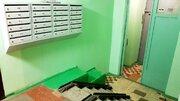 Продажа 3-комн.кв. 72м2, МО, пгт Монино, улица Маслова, 7 - Фото 3