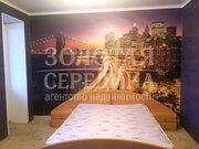 Продается 3 - комнатная квартира. Белгород, Князя Трубецкого ул.