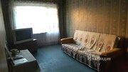 Продается 3-к квартира Хабарова - Фото 1