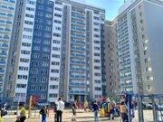 Продажа трехкомнатной квартиры на Сиреневой улице, 4 в Барнауле
