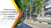 Продам 3-к квартиру, Новокузнецк город, улица Циолковского 70 - Фото 2
