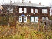 Продается квартира, Ногинск, 26.6м2
