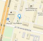 1 650 000 Руб., Квартира, ул. Даугавская, д.9, Купить квартиру в Волгограде, ID объекта - 333752424 - Фото 1