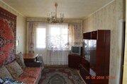 Купить квартиру ул. Калеганова