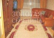 Продается 1 - комнатная квартира. Белгород, Щорса ул.